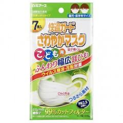 日本白元兒童型防飛沫霧霾一次性口罩7片裝