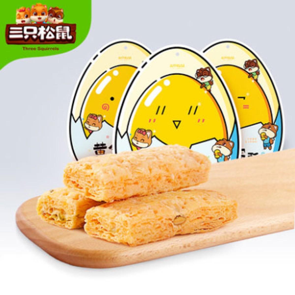 【三隻松鼠_黃金小蛋酥】好吃的零食特產傳統小糕點鹹蛋黃酥