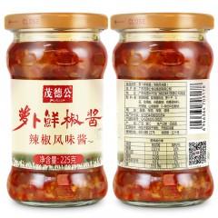 茂德公蘿蔔鮮椒醬225g(辣椒風味醬)