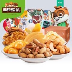 【三隻松鼠_零食大禮包】休閑食品零食小吃組合網紅整箱夜宵熱銷