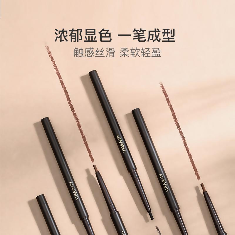 一筆成型大眼術 持久順滑眼線膠筆新手適用