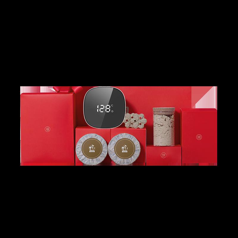 無煙艾灸禮盒(艾灸盒+艾餅+艾絨+泡腳餅)
