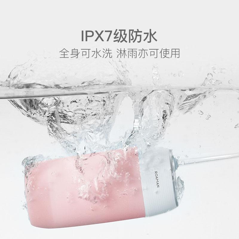 飯後衝一下 mini便攜式潔齒電動衝牙器