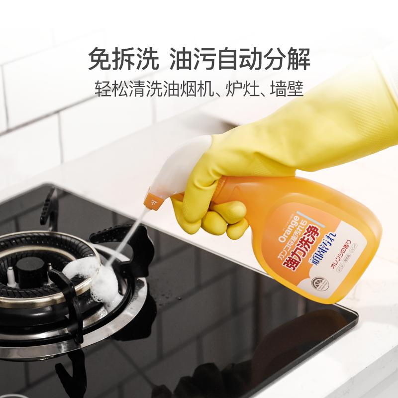 【囤貨裝】日本橙油精華去油污泡沫 3瓶裝