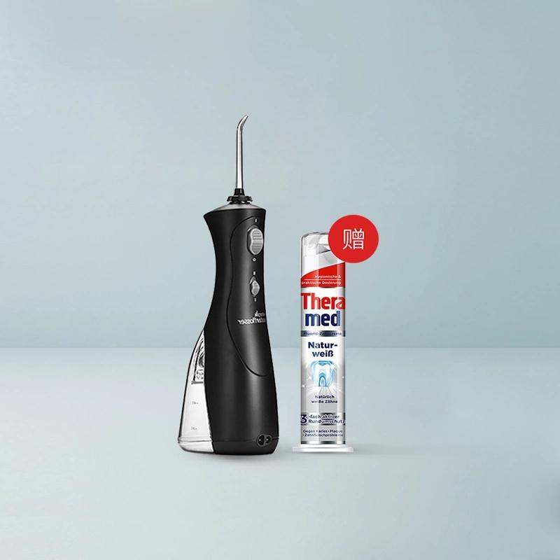 在家就能洗牙 美國潔碧電動水牙線 便攜型