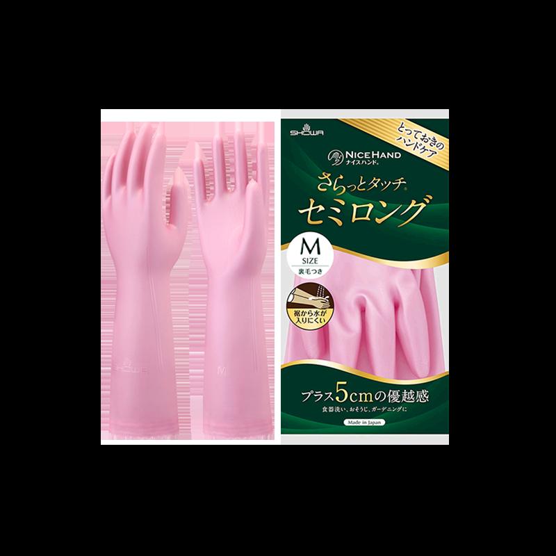 親膚貼合更靈活 日本保暖植絨家務清潔手套