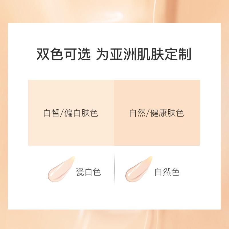 鎏光奢寵陶瓷肌 精油滋潤粉底液