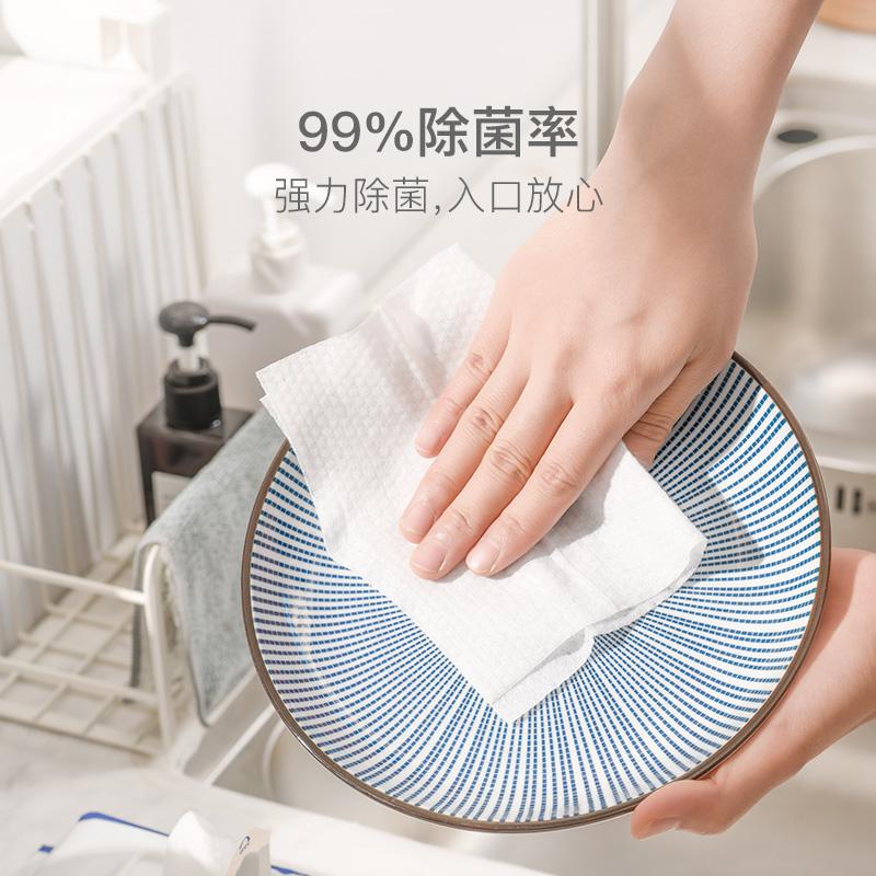 99%除菌,75%食品級酒精消毒濕巾