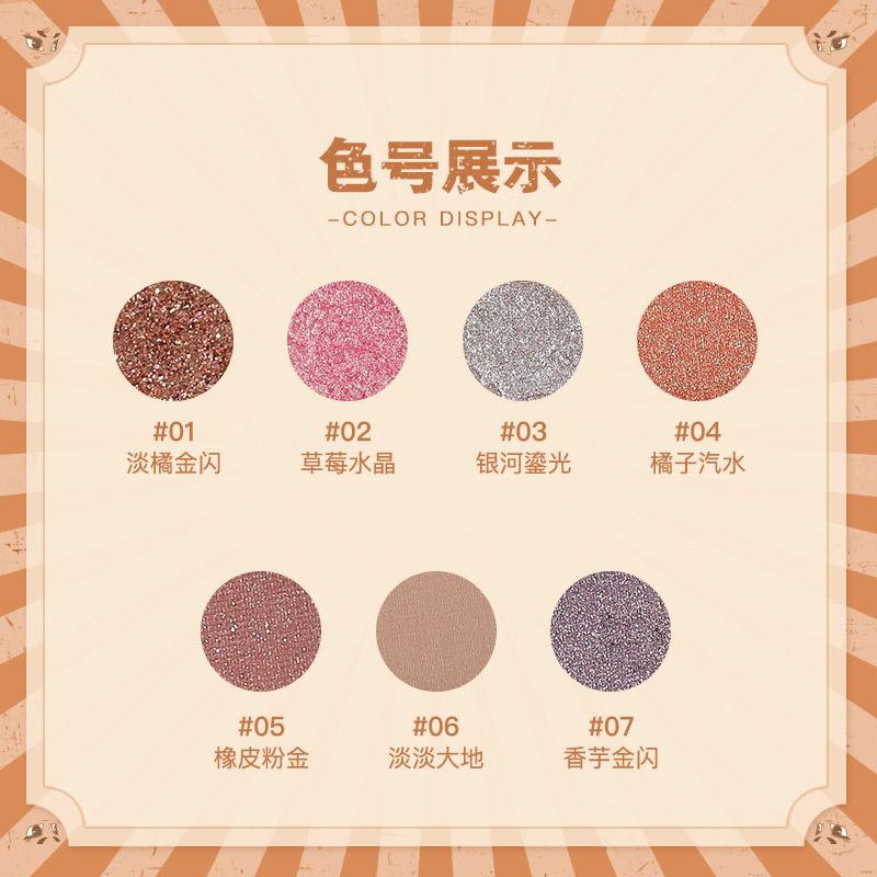 嚴選×葫蘆兄弟 國風系列 單色眼影