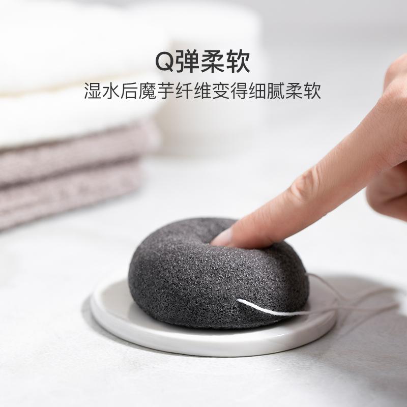 柔軟細膩清潔肌膚 可掛式炭黑魔芋潔面撲