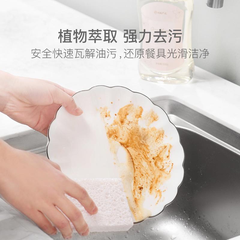 柔和櫻花味 不傷手洗潔精餐具淨