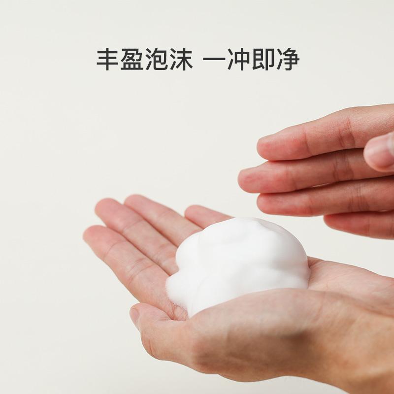 """氨基酸洗護髮""""蓬蓬瓶""""(滋潤控油)"""