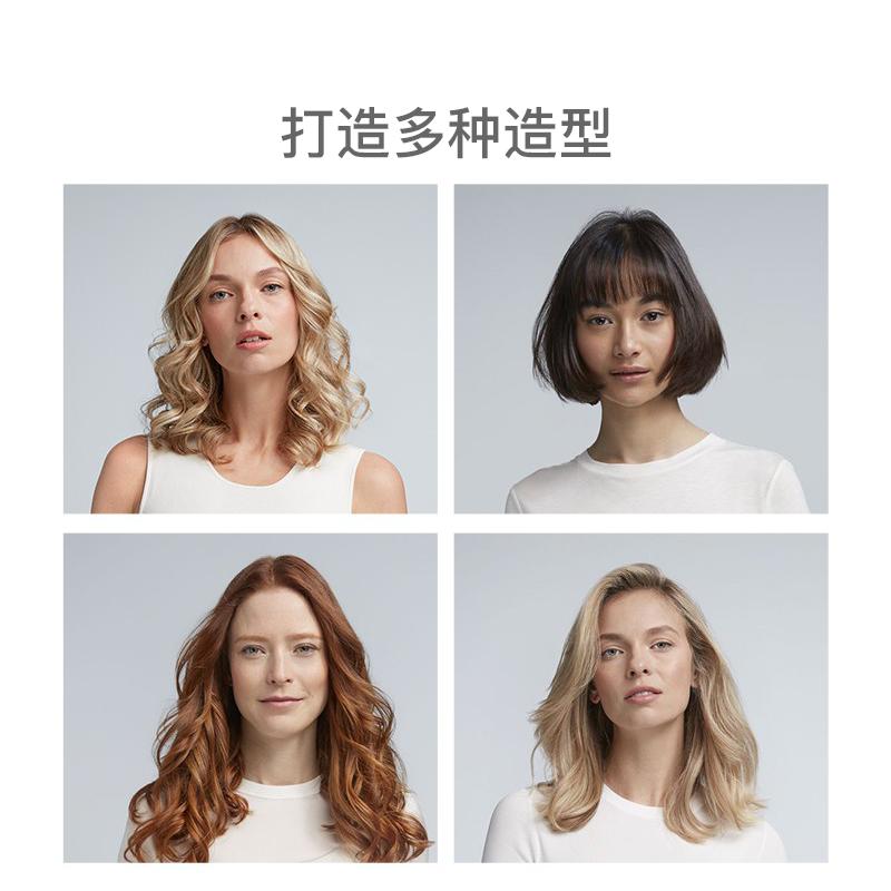 【大牌補貼】Dyson戴森Airwrap美髮造型器