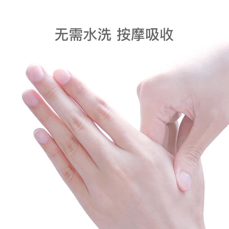 15分鐘速成小嫩手 luckytrendy潤澤嫩白手膜
