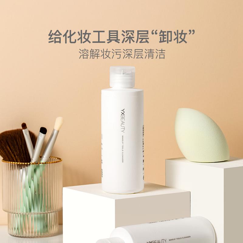 化粧刷深度卸粧,除菌除蟎粉撲清潔劑