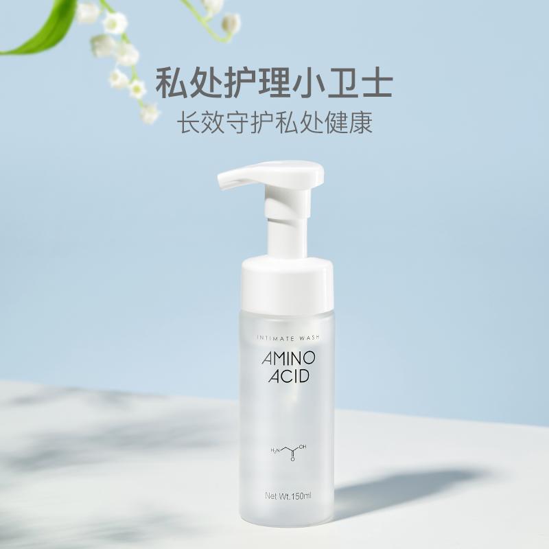 99.9%抑菌率 温和守護 氨基酸私處慕斯洗液