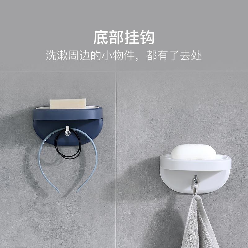 肥皂瀝水好收納,壁掛枱面款香皂收納盒