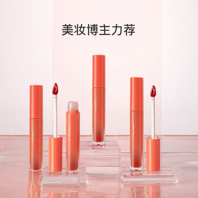 琉璃橘光水潤鏡面脣釉