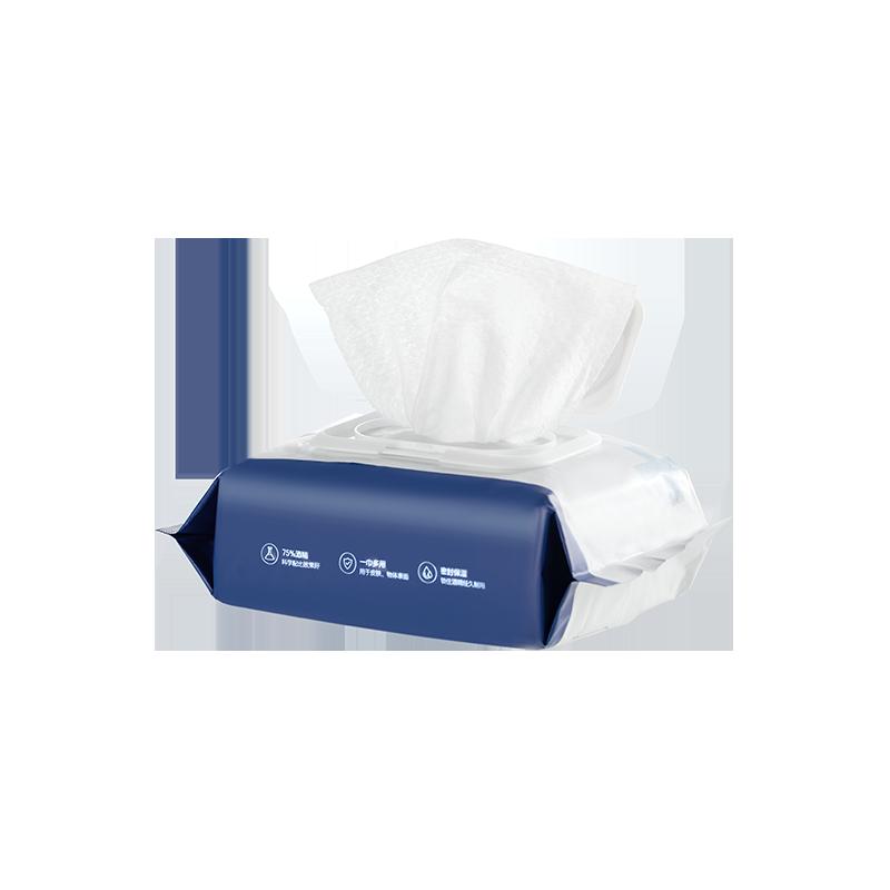 99%抑菌 75%食品級酒精消毒濕巾8010片裝