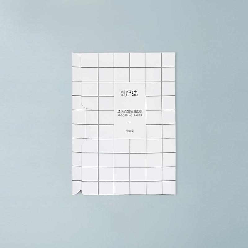 吸油麪紙(透明質酸保濕)