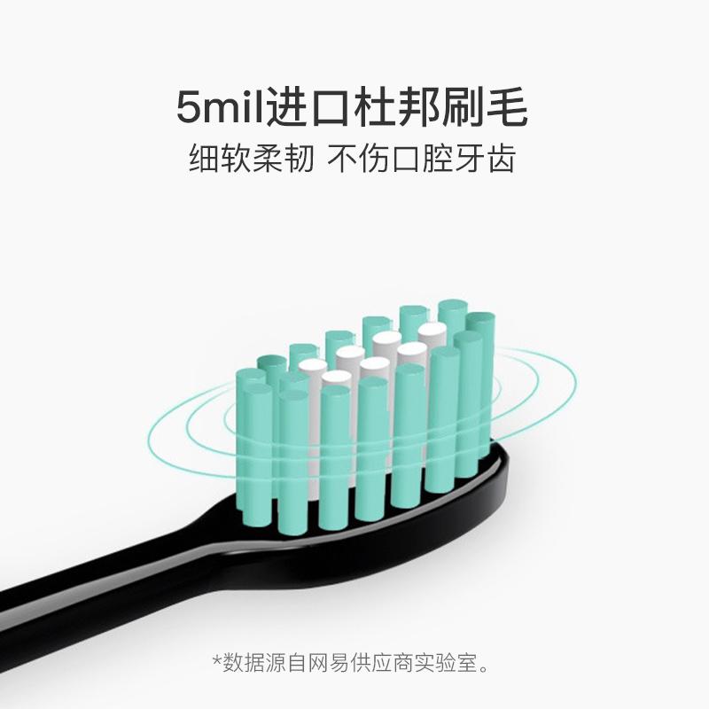 日式玩趣聲波式USB電動牙刷