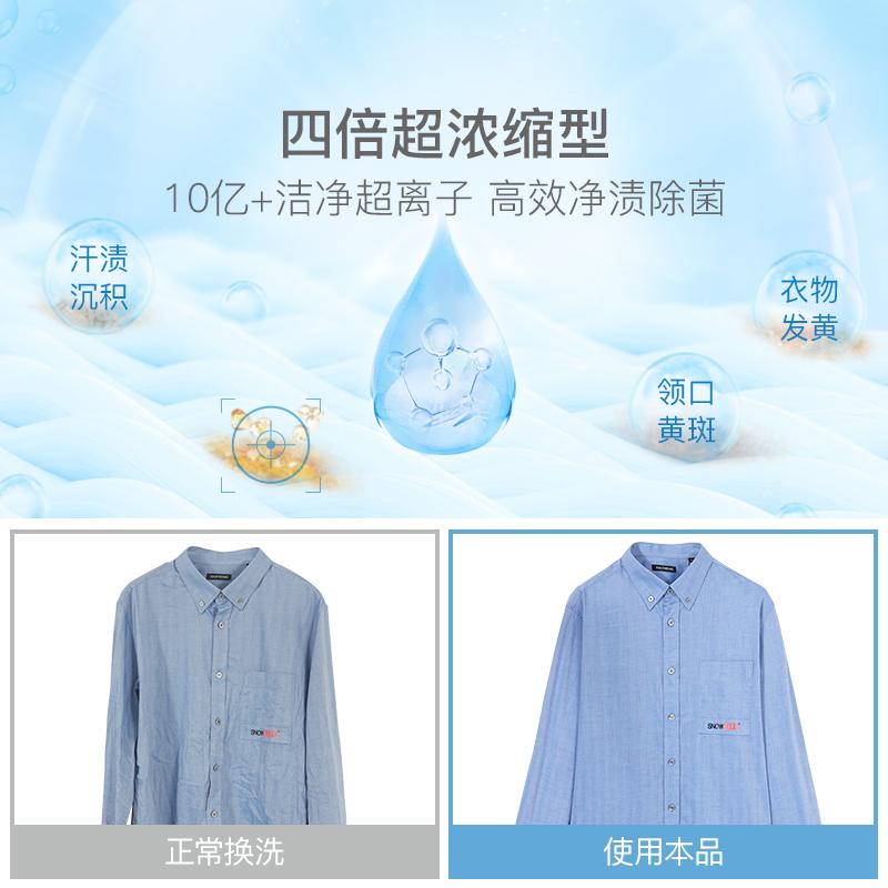 一泵洗8件 日本超濃縮48小時抗菌消臭洗衣液