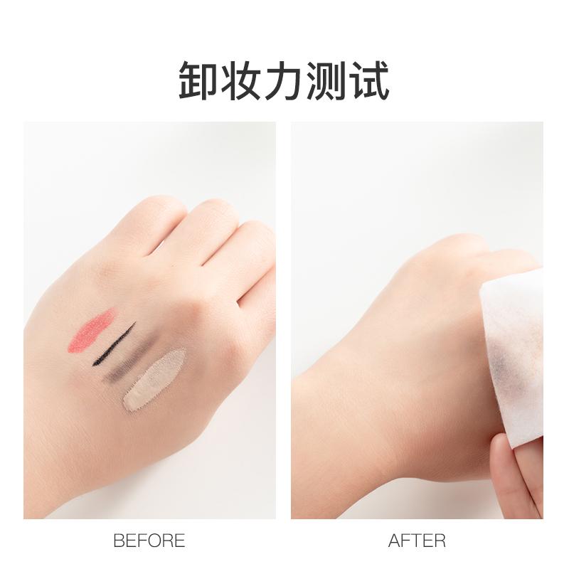 5s魔力卸粧 温潤淨顏眼脣卸粧液 150ml