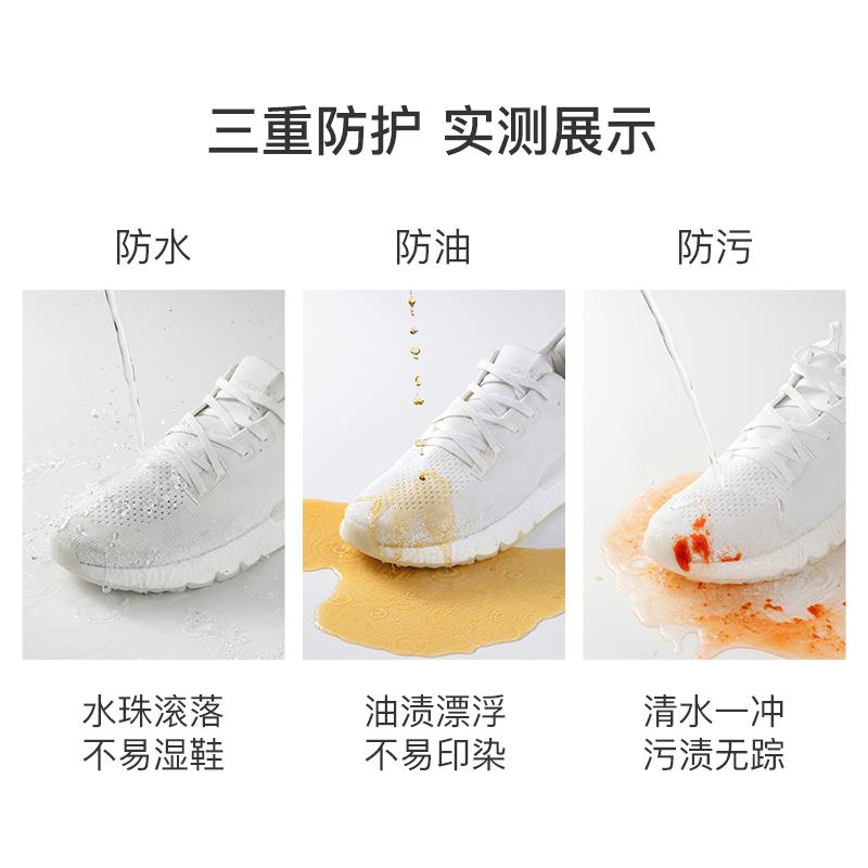 鞋子的隱形雨衣,鞋面防水防油污噴霧