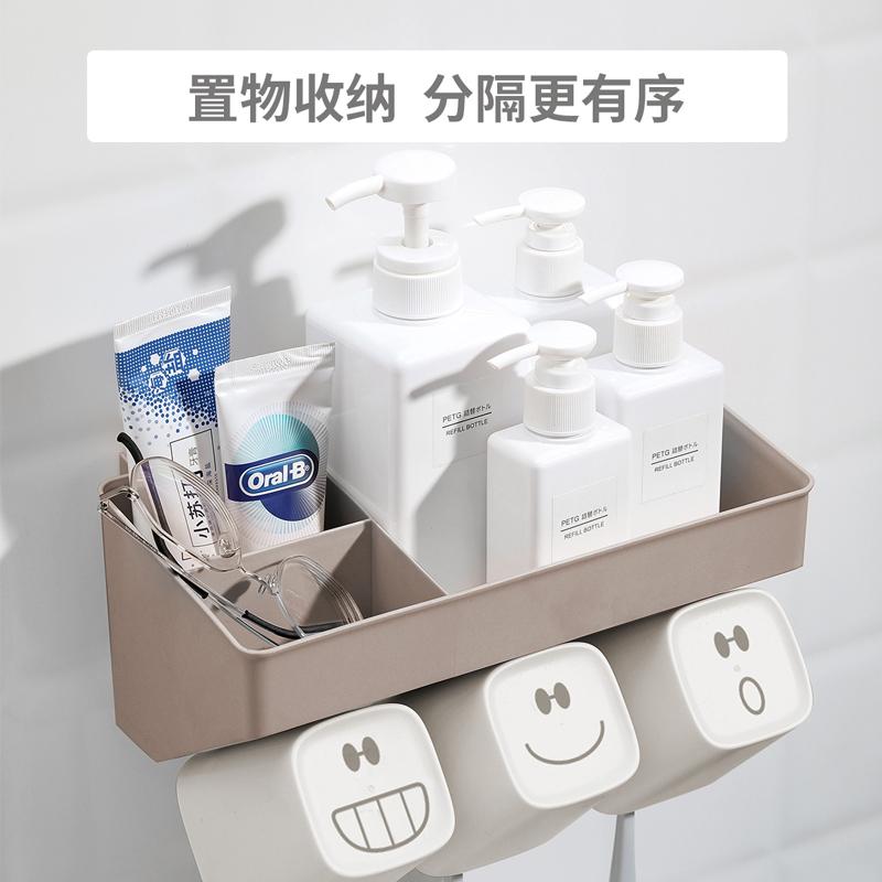 防塵防積水,免打孔壁掛式牙刷杯架漱口杯