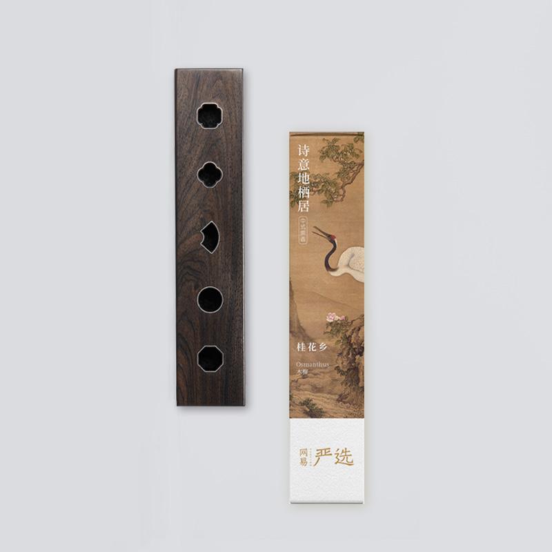 東方雅事·國風天然桂花線香 蘇窗香盒組合裝