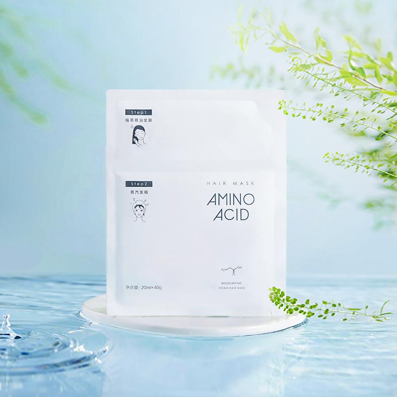 家用沙龍級護髮 植萃賦活氨基酸蒸汽發膜