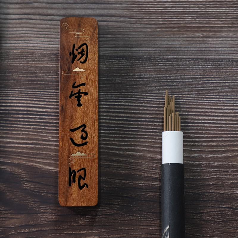 蘇州博物館 煙雲過眼檀木香盒