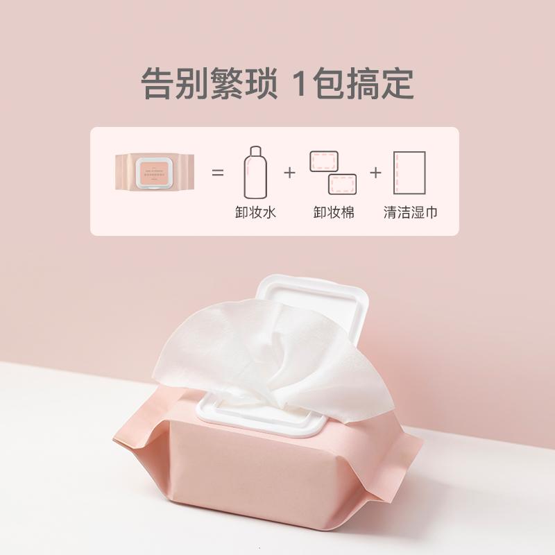 温和清潔無刺激 温潤淨顏卸粧濕巾40片裝