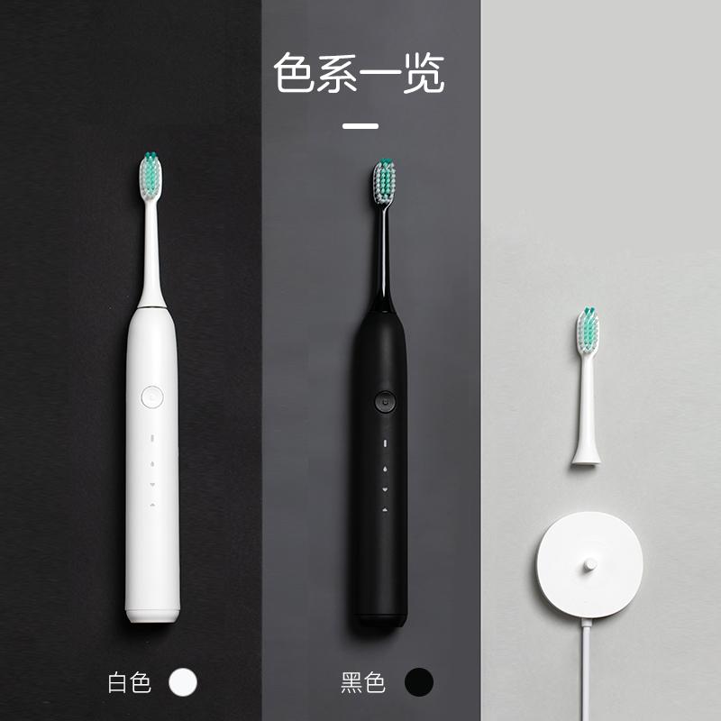 輕鬆擁有小白牙 日式和風聲波式電動牙刷