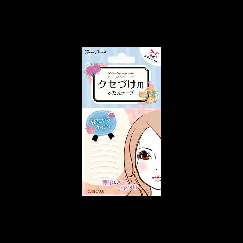 不反光大眼神器 日本自然隱形素肌雙眼皮貼