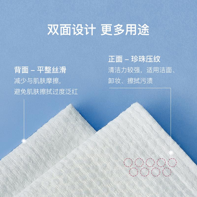 加厚加大替代毛巾 一次性洗臉巾 80抽卷