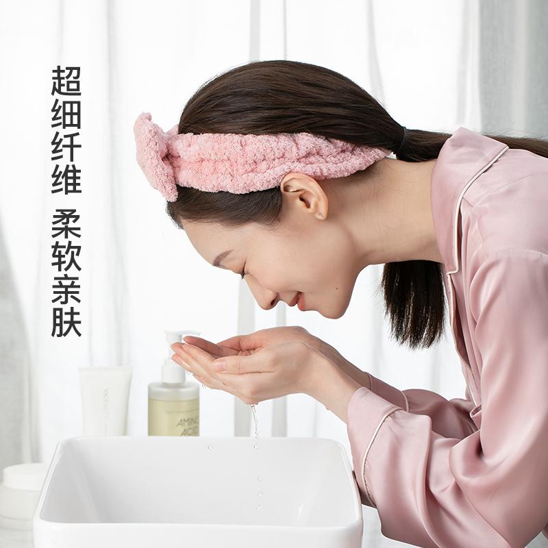 洗臉敷面膜化粧必備 蝴蝶結束髮帶 2色可選