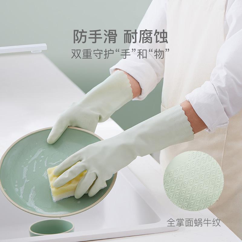 秋冬洗碗不凍手 加厚植絨家務手套
