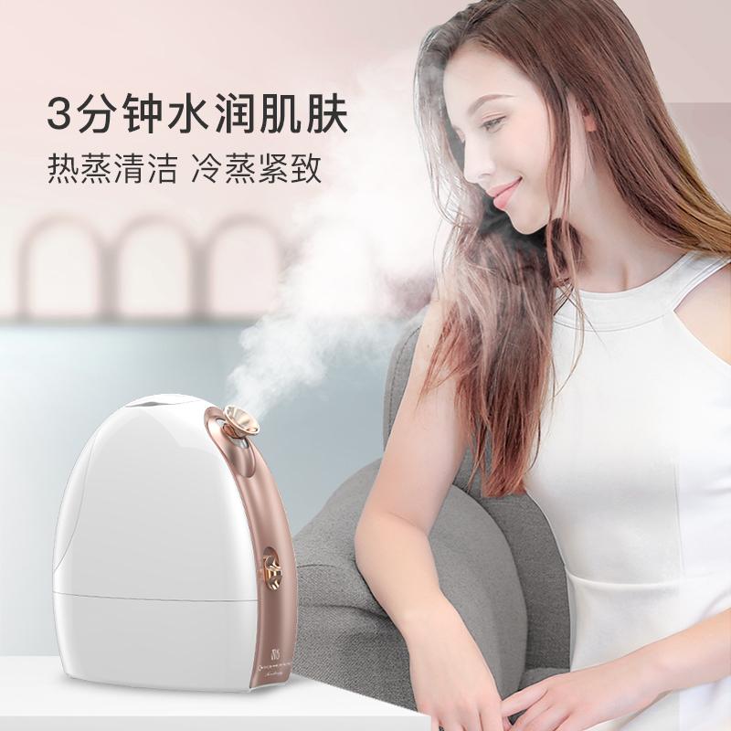 香香的補水 冷熱香薰蒸臉器