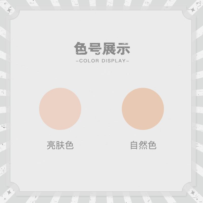 嚴選×葫蘆兄弟 國風系列 隱形娃氣墊