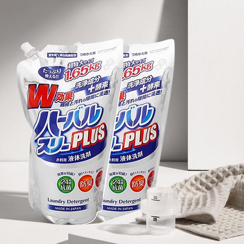 日本抗菌防臭洗衣液1.65kg*2袋