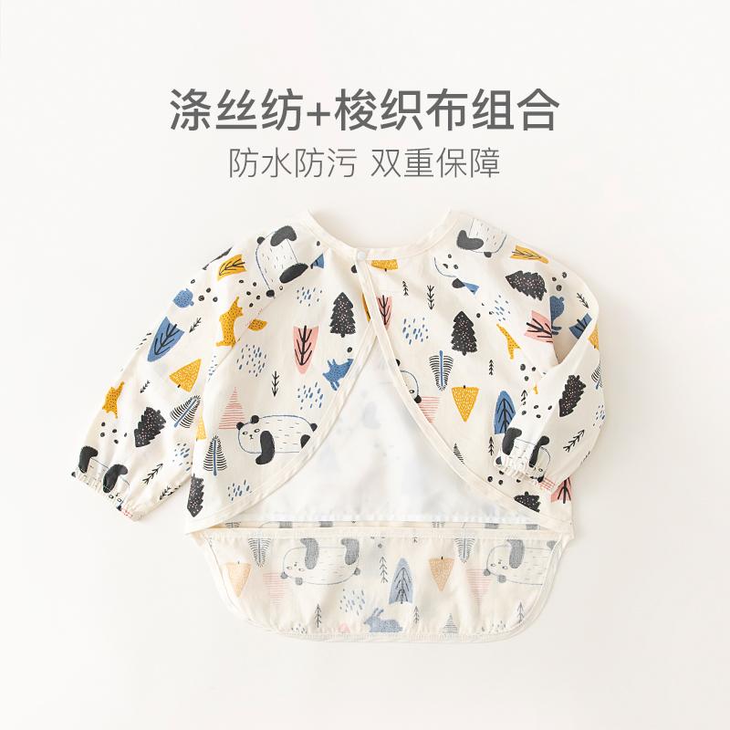 減少洗衣,寶寶長袖防水防髒反穿衣1