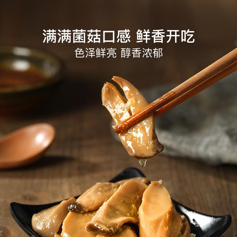 來自山林間的珍饈,剁椒茶樹菇50克*5袋