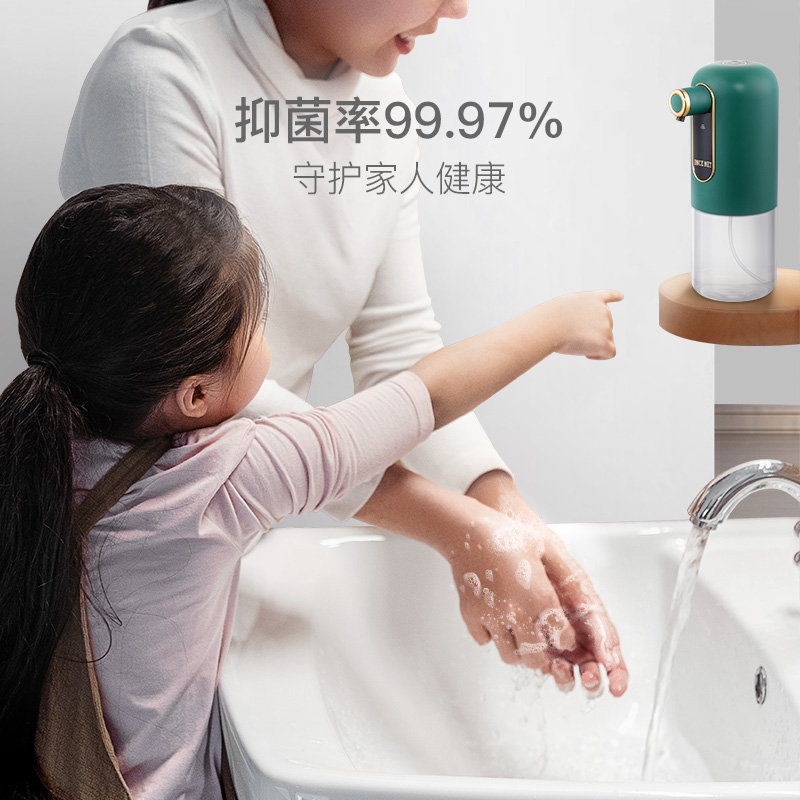 抑菌防疫勤洗手,智能感應洗手機