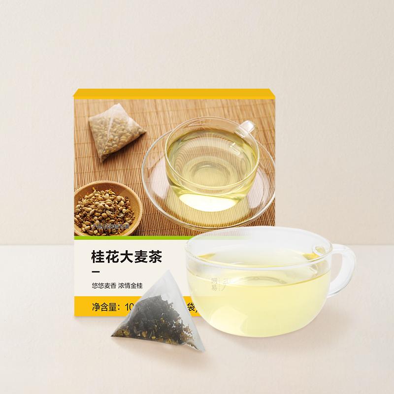 桂花大麥茶 10克*10袋