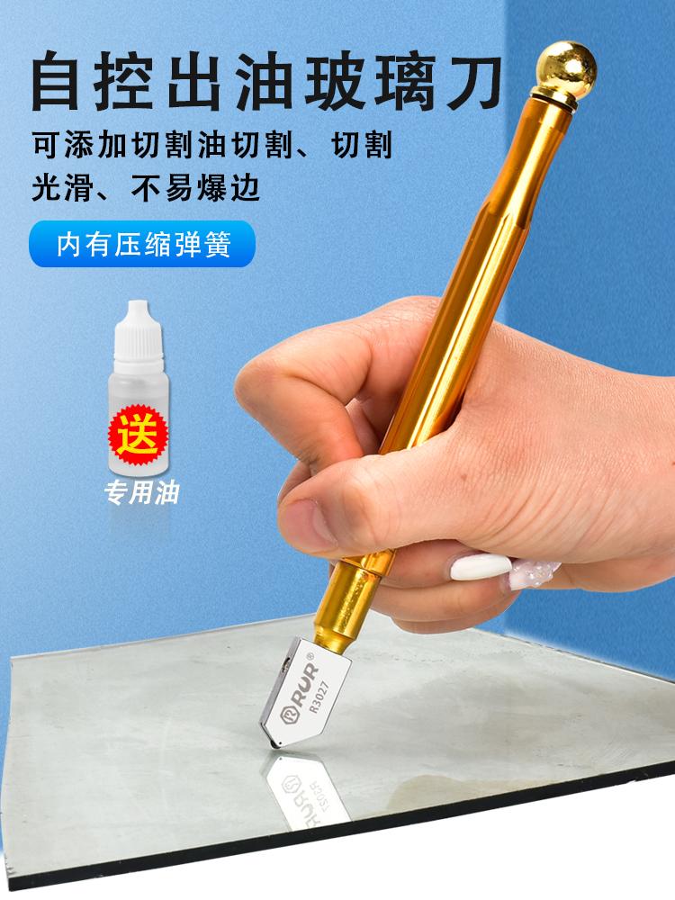 割玻璃刀家用金剛石 劃厚玻璃瓷磚切割刀