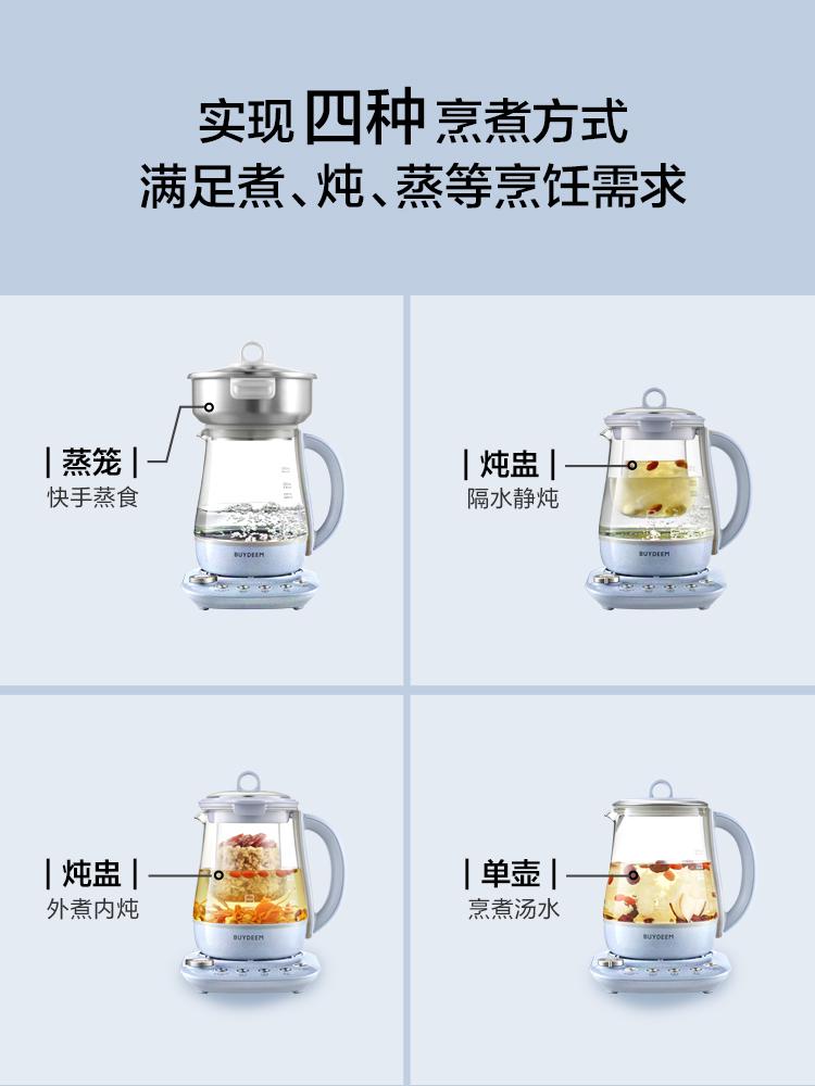北鼎K159T養生壺升級新款家用多功能全自動