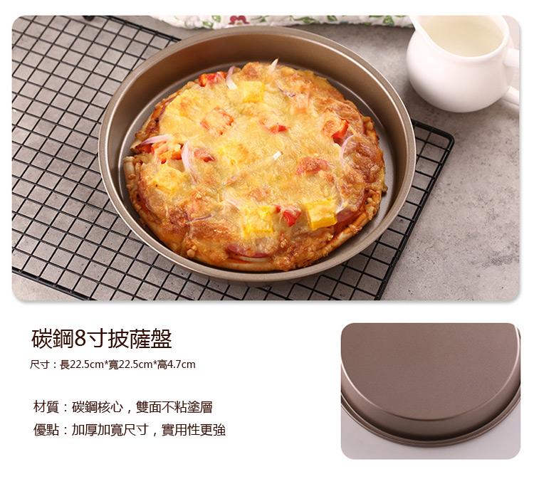 烘焙用具 烘焙模具 吐司模具 烤盤 披薩盤