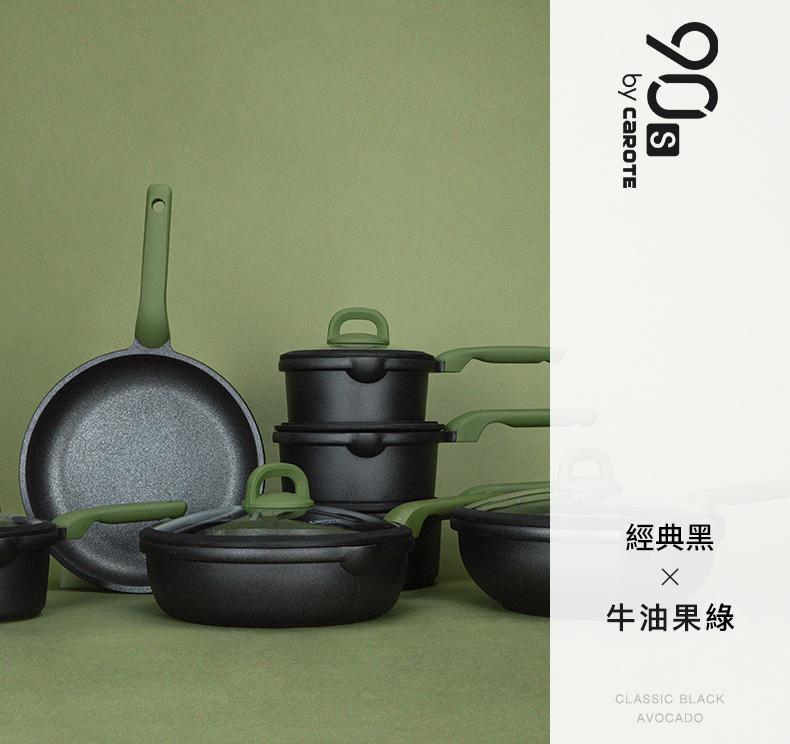 CaROTE卡羅特不粘奶鍋(仿木紋)